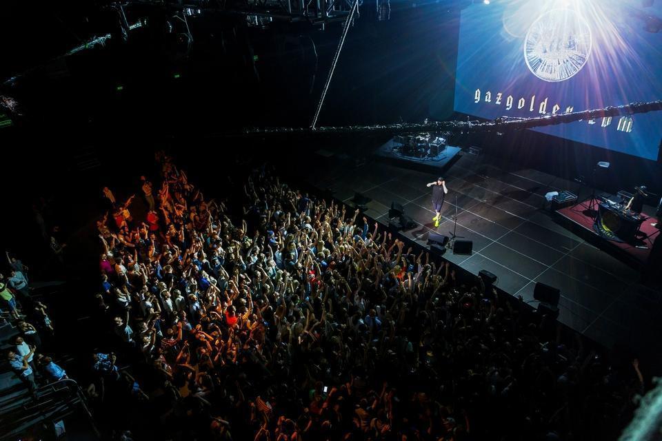 10 Концерт Басты